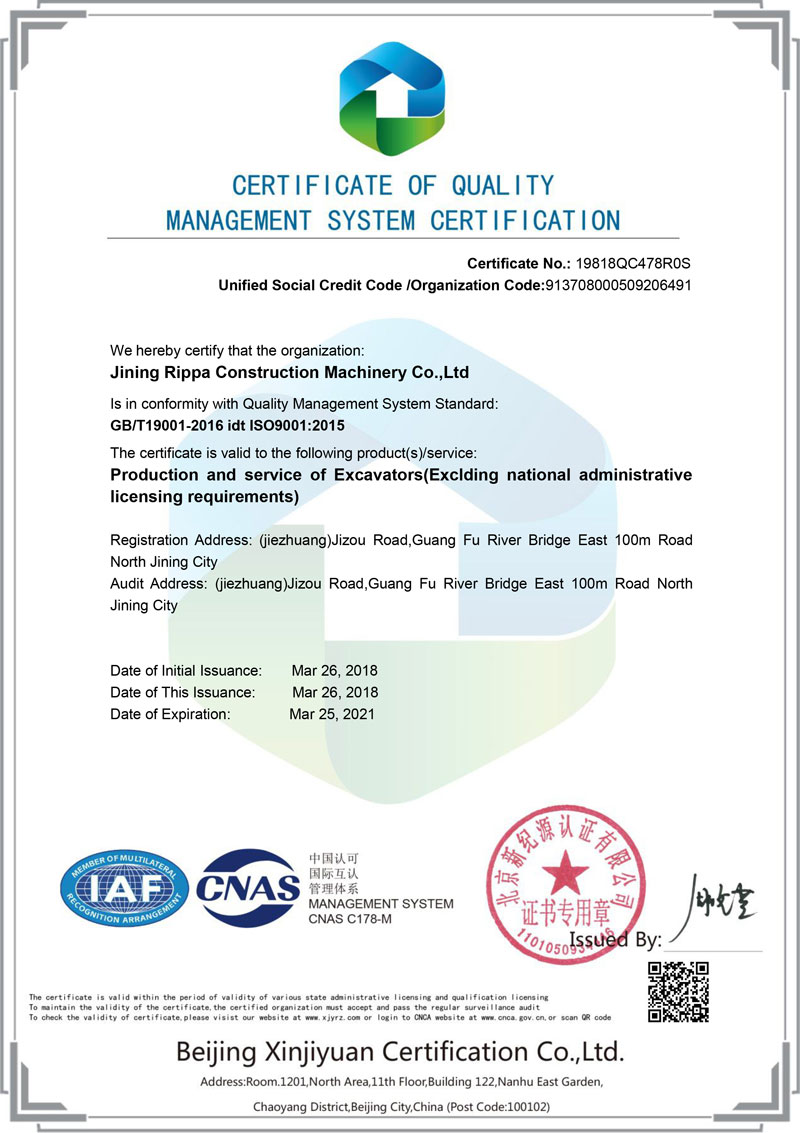 certificate of quality management system certification-Rippa China