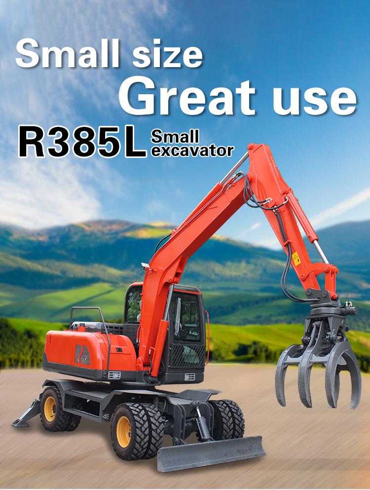 Small Excavator – R385L-Rippa China